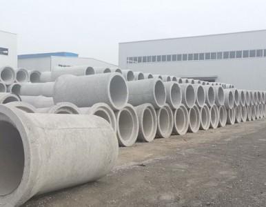 新乡承插口300水泥管厂家 厂家现货直销