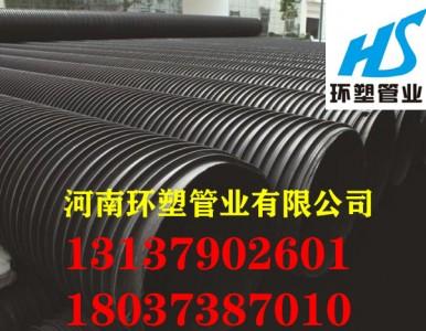 关林钢带增强波纹管图片 塑料埋地排水管