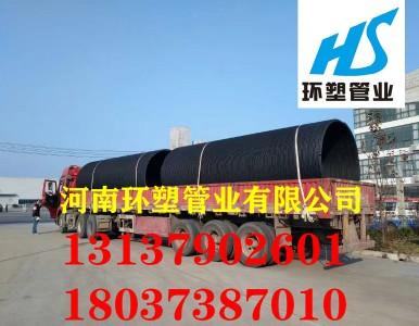 PE波纹管 河南环塑管业有限公司