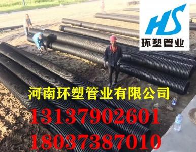 排水用钢带波纹管 排水用波纹管 关林市政排水用管