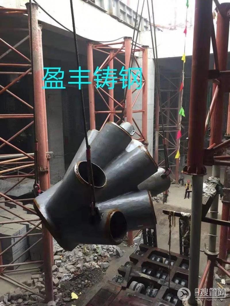 高铁站 铸钢节点 安装现场 单重100吨的铸钢节点长这样