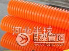 MPP双壁波纹管高压输电电缆MPP双壁波纹管