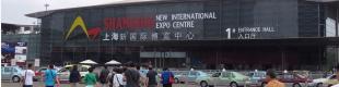 2019中国(上海)国际管材展览会