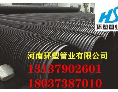 关林排污用聚乙烯螺旋钢带波纹管 聚乙烯螺旋钢带波纹管