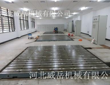铸铁装配平台河北威岳厂家直供 没有中间商赚差价