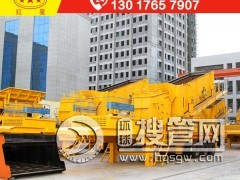 200t/h移动建筑垃圾破碎生产线案例