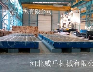 铸铁焊接平台厂家在铸造过程中对气孔形成深入的分析及预防方法