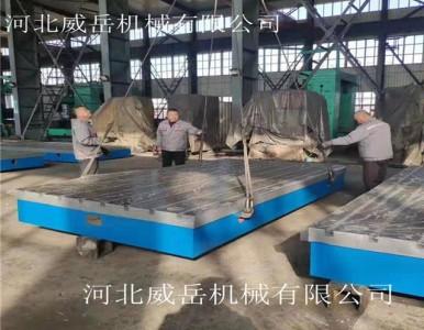 首次体验铸铁划线平台是一种怎样的状态