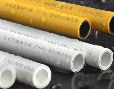 PPR水管哪个品牌质量好?2019安康管道十大品牌
