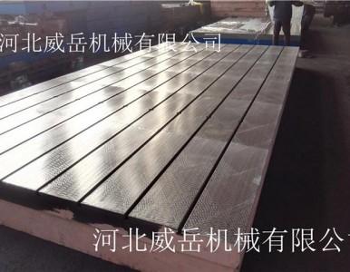 如何才能满足铸铁划线平台在制作过程中工艺性的要求?