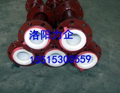 力企管业供应耐强酸碱性管道、耐高温衬四氟管道