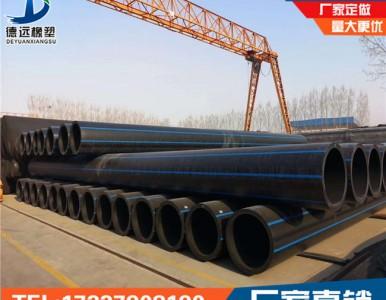 洛阳HDPE管厂家 90条生产线