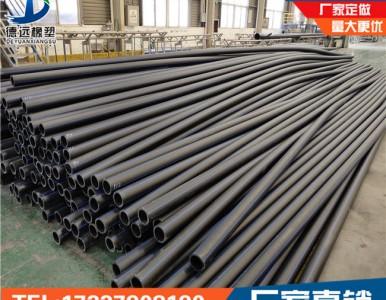 南阳国标HDPE给水管 万米库存现货直发