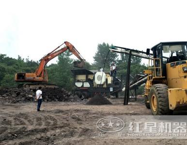 大型煤炭粉碎机有哪些L