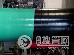 加强级环氧粉末防腐 内单层环氧粉末防腐 河北环氧粉末防腐厂家
