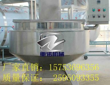 凉粉夹层锅 夹层锅煮豆浆