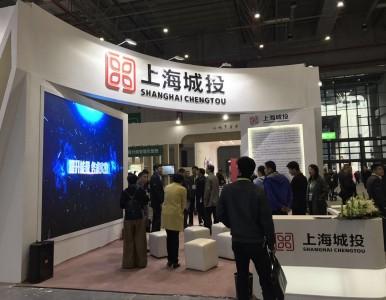 2019上海海绵城市展/(住建委办)