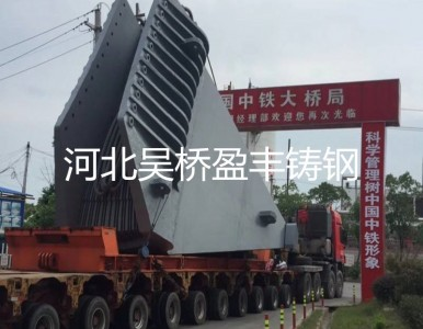 优质铸造厂家供应大型悬索桥索鞍
