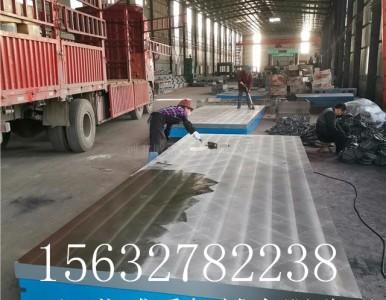 出类拔萃的铸铁试验平台在精度等级上严苛的要求?