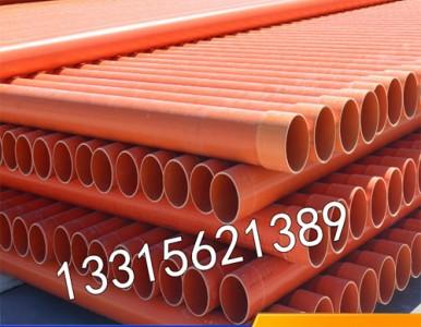 CPVC电力管 电力护套管 PVC-C电力保护管