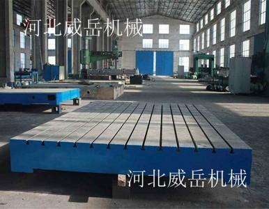 如何轻而易举的保障铸铁试验平台的质量?