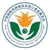 2019北京国际有机食品及绿色食品展览会