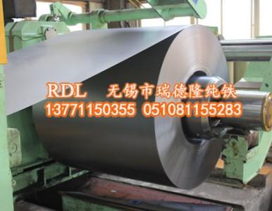 供应高品质纯铁原料纯铁电工纯铁