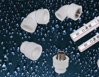 国内Ppr热水管十大品牌 ppr热水管品牌排名大全