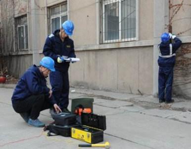 防雷消防安全检测机构