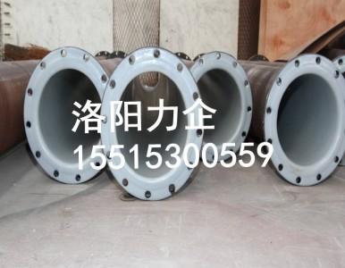 供应 化工钢衬塑管道、碳钢衬塑管道