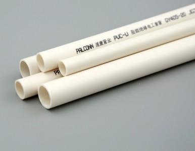 pvc电工套管 穿线管 派康管业直销