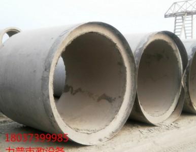 新乡钢筋混凝土管专业生产厂家
