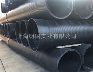 上海明国HDPE双壁缠绕管 中空壁缠绕管生产厂家