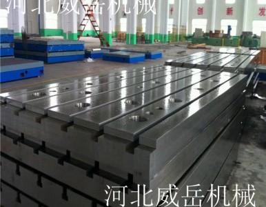 畅销市场的铸铁检验平台生产加工过程中的检验标准!