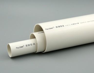 建筑用PVC排水管 实壁排水管 质量优价格低厂家直销