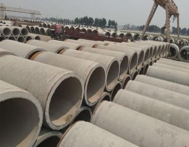 河南力普水泥管标准生产厂家  质量保证