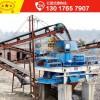 10000吨日处理量的高效节能制砂机设备推荐