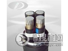 辽宁鞍山远东电缆,铝合金电缆,橡套低烟无卤电缆,鞍山远东电缆
