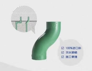 PPR水管十大畅销品牌厂家里你中意哪个?