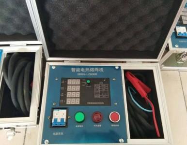 PE内肋增强螺旋波纹管电热熔焊机