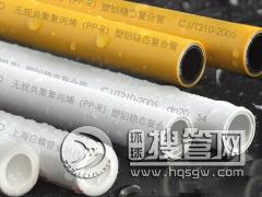 全国十大ppr塑料水管厂家里国企老品牌贵吗?