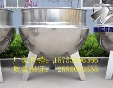 蒸汽加热夹层锅 阿胶高压蒸煮锅