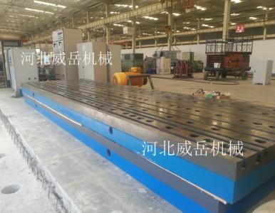 精心分享铸铁焊接平台加工垂直平面的工艺及特点介绍