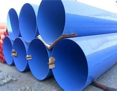 新疆给水环氧粉末防腐螺旋钢管-管都环氧粉末生产厂家
