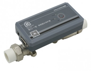 家庭漏水保护器 安心一号 手机控制 安全放心