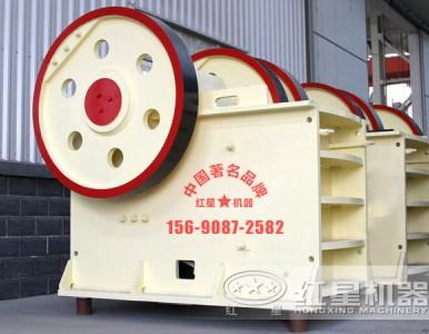 产值200吨石灰石鄂式碎石机价格优惠厂家看这里