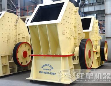 时产200吨混凝土块破碎机设备价格多少钱一台?