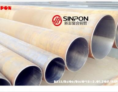 增强不锈钢管是什么意思  新澎牌 77项增强不锈钢管专利