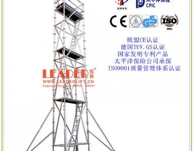 广州厂家供应无焊接脚手架 铝合金脚手架品牌 更安全环
