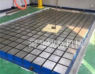 无与伦比的铸铁装配平台平板的壁厚对质量会造成怎样的